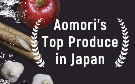 aomori no.1 food