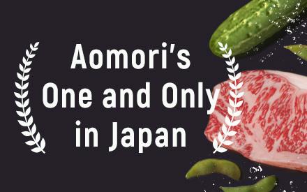aomori only1 food