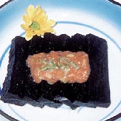 Akahata Mochi