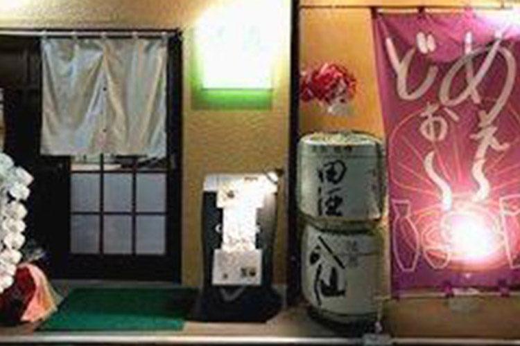 Aomori Souls