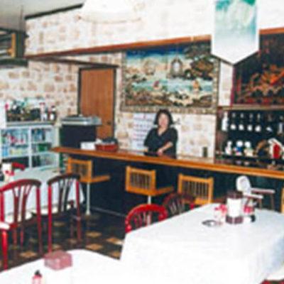 Inn Restaurant Hamayu