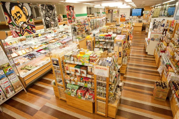 Aomori Hokusaikan - Tokyo branch