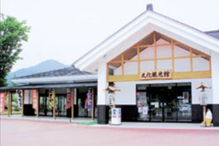 """Michi-no-Eki (Rest Area)  Ikarigaseki Restaurant """"Irori"""""""