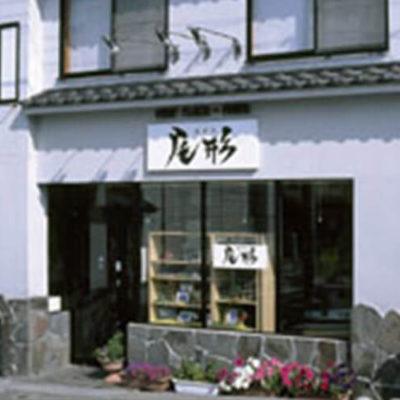 Ogata Meat Shop