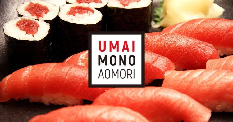 UMAIMONO AOMORI