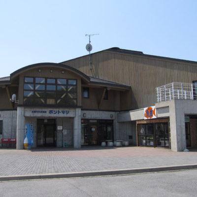 Michi-no-Eki (Rest Area) Kodomari Restaurant Tatsudomari