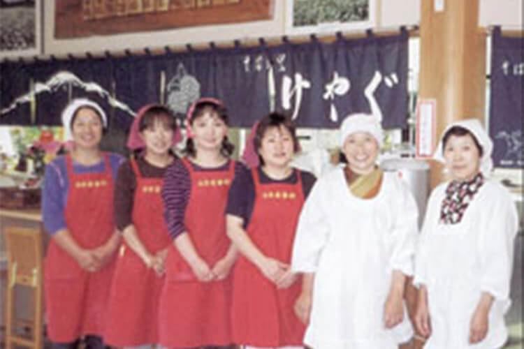 Soba no Sato Keyagu