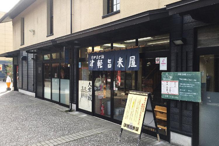Tsugaru Umaiya