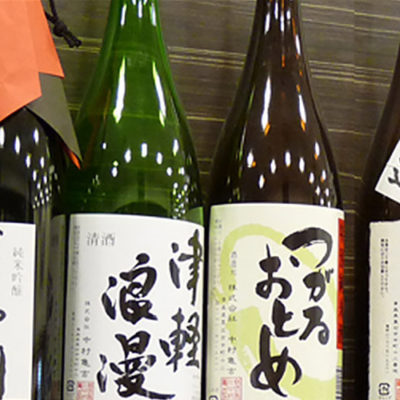 Local Sake and Brewed Beverages