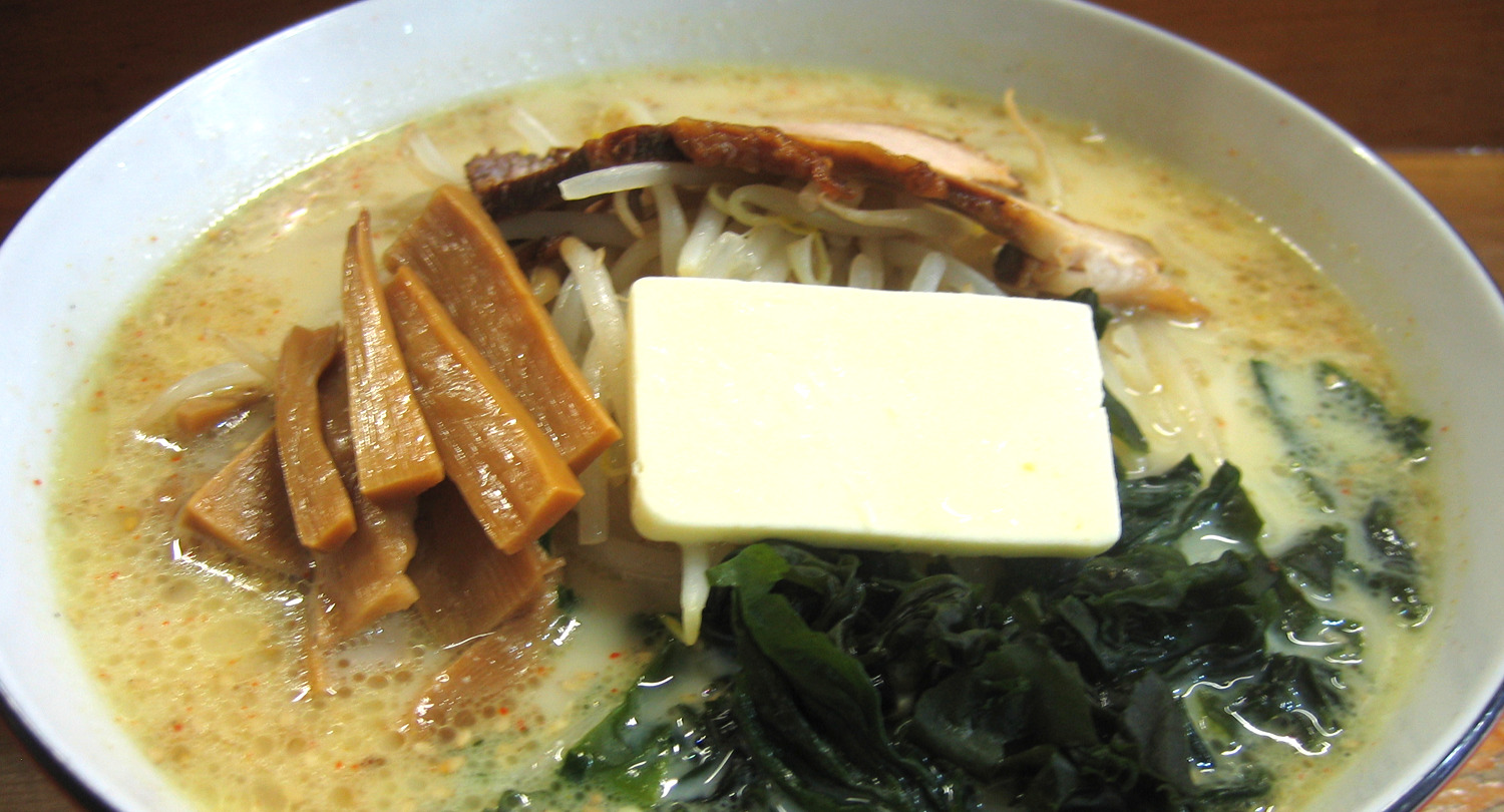 Miso Curry Milk Ramen